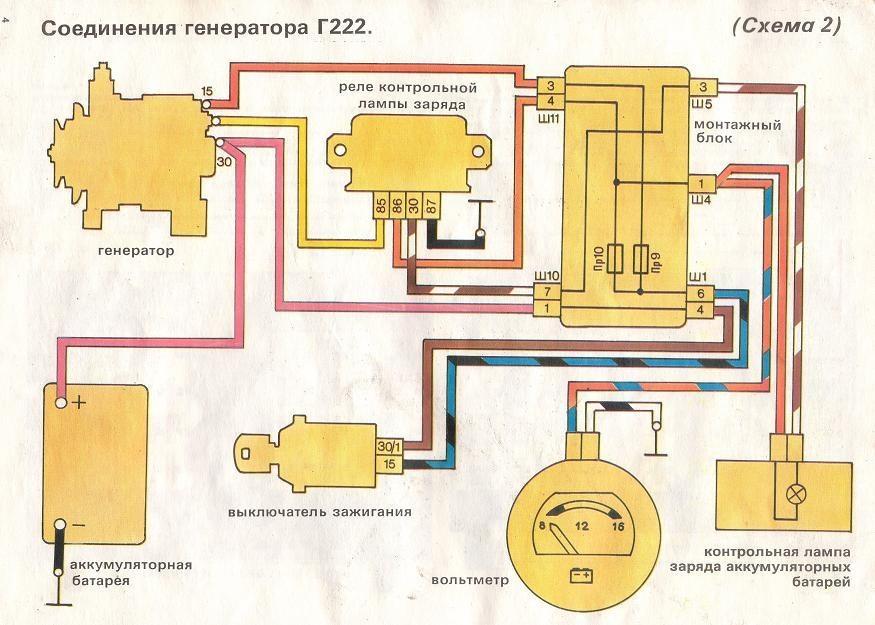 vaz-2107-shema-3.jpg
