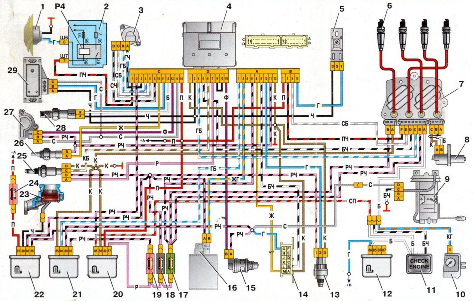 Схема принципиальная электрическая ваз 2107