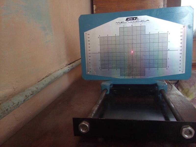 лазерный стенд